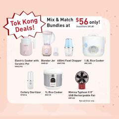 Mix & Match! Any 2 for $56